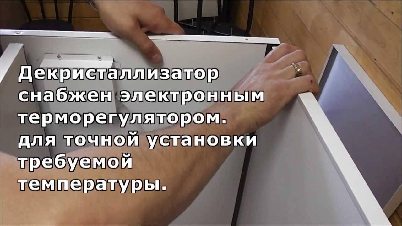 Декристаллизатор меда своими руками