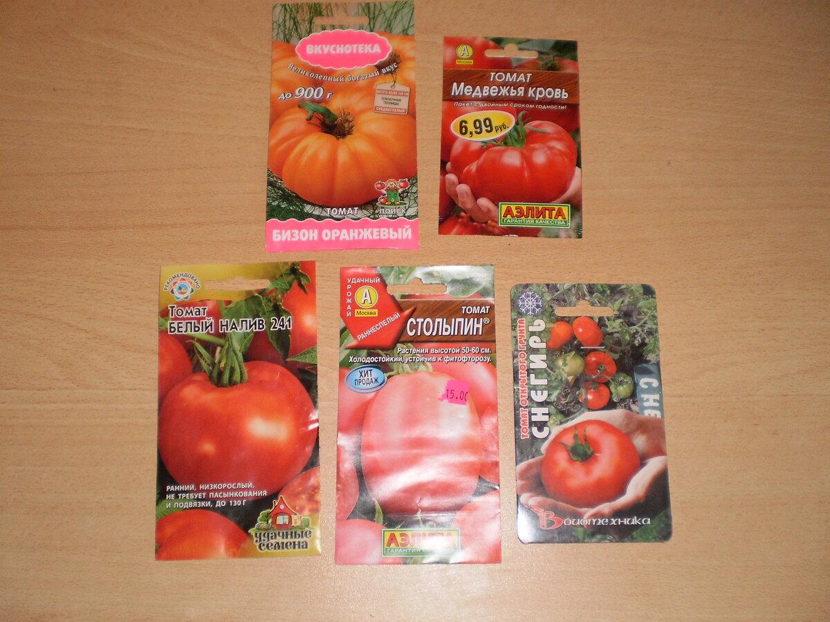 Сорт с необычными черри — томат снегирек: описание помидоров и особенности их выращивания
