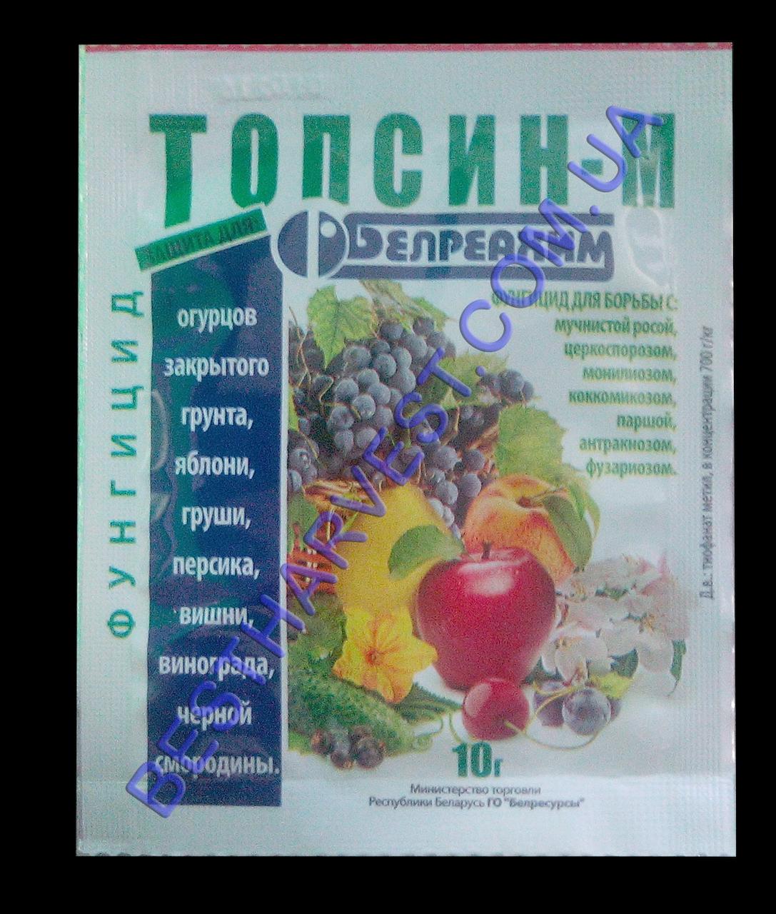 Фунгицид топсин-м — инструкция по применению