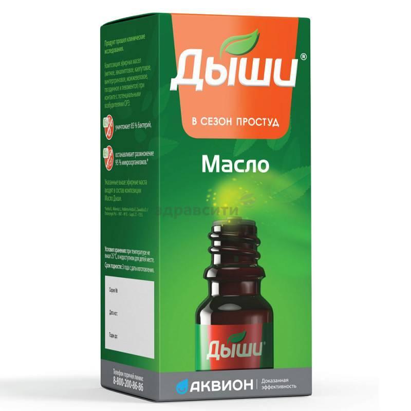 Пихтовое масло от насморка: правила использования