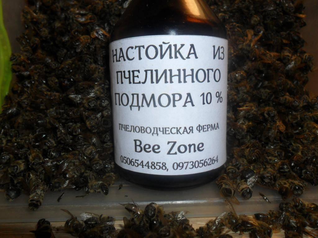 Особенности применения пчелиного подмора для мужчин
