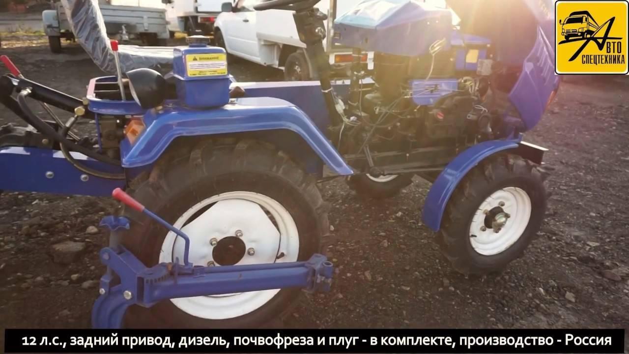 Минитрактора российского производства: малогабаритные с кузовом, универсальный малый трактор – все модели и отзывы