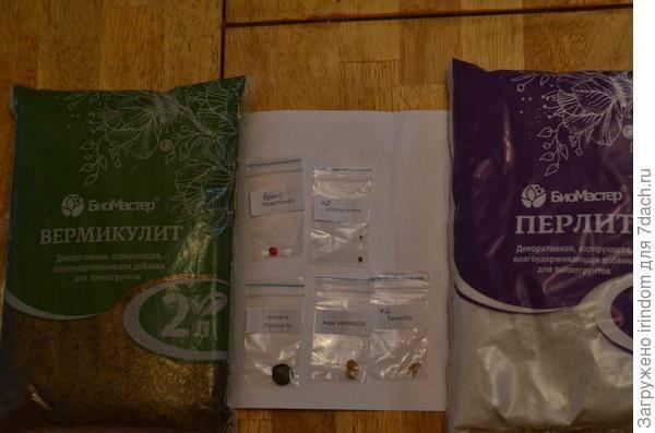 Для чего нужны вермикулит и перлит – применение и свойства