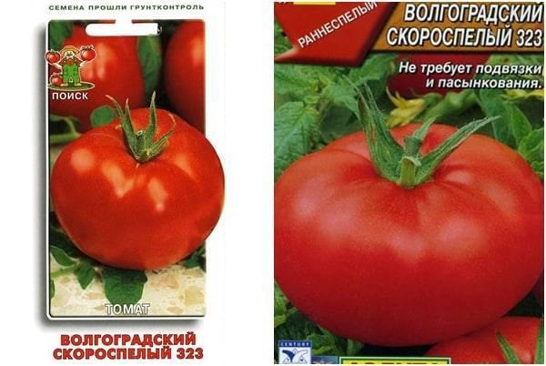 Сорта томатов для краснодарского края: открытый грунт и теплицы с фото и видео