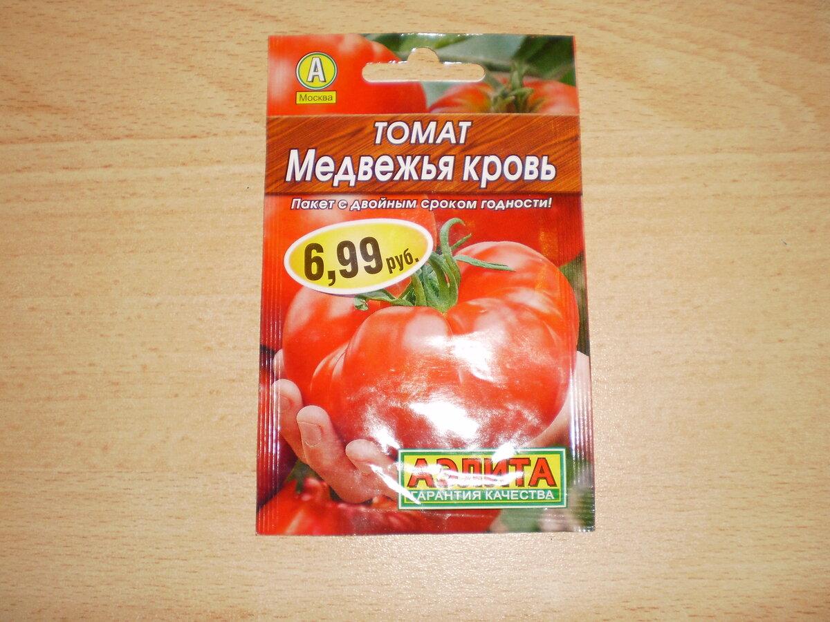 Немыслимых размеров плоды с потрясным вкусом — томат медвежья лапа: описание сорта и его характеристики