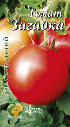 Томат загадка природы: описание сорта, фото, отзывы, характеристика и урожайность, достоинства и недостатки