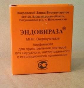 Эндовираза: инструкция по применению для пчел