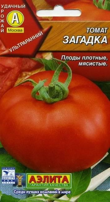 Урожайность и отзывы о томате загадка природы