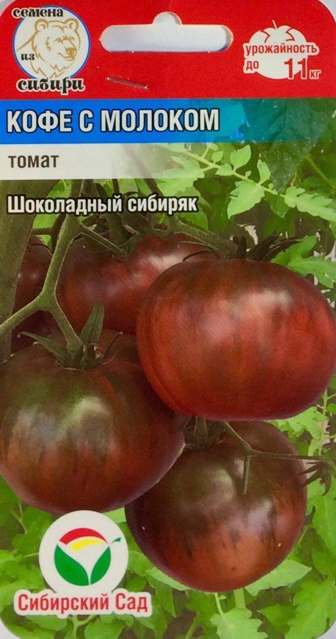 Томат сахарный гигант: характеристика и описание сорта, фото, отзывы, урожайность