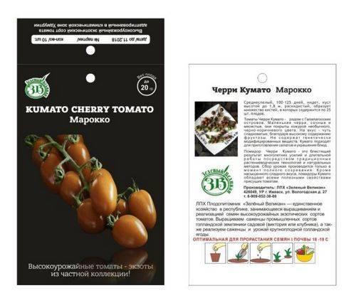 Описание необычных черных томатов кумато и особенности выращивания сорта