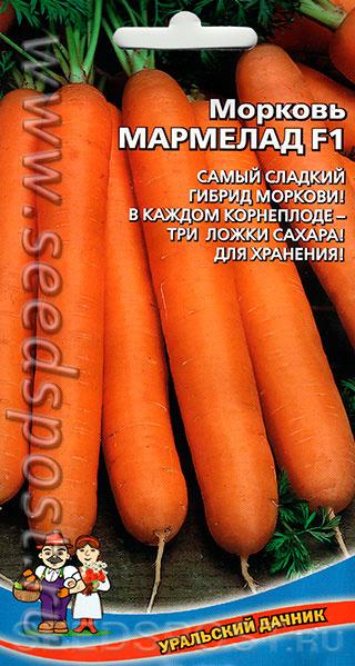 Морковь карамелька: описание сорта, отзывы, фото