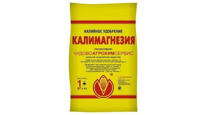Удобрение Калимаг (Калимагнезия): состав, применение, отзывы
