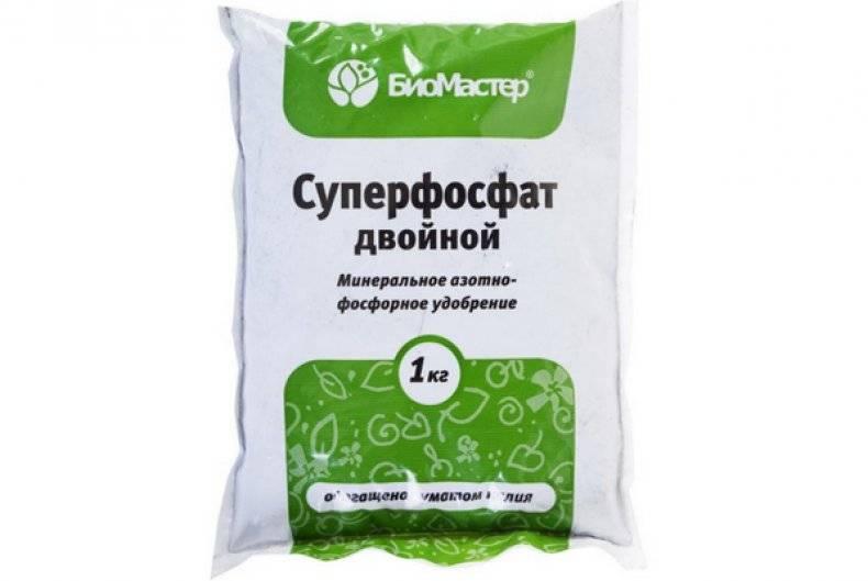Двойной суперфосфат: состав удобрения, инструкция по применению на огороде осенью и в другое время. его получение