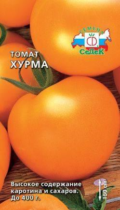 Вкусный и красивый гибрид — сорт томатов «хурма» — описание, выращивание, общие рекомендации