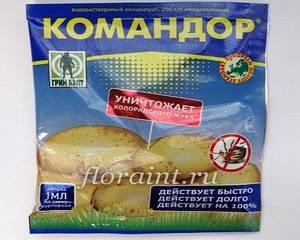Препарат «командор» для обработки картофеля