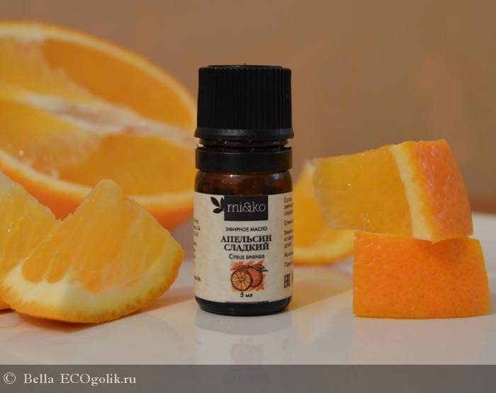 Перец сладкий апельсин описание фото отзывы