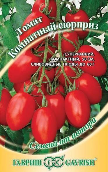 """Томат """"крупная сливка"""": описание сорта и фото, рекомендации по выращиванию"""