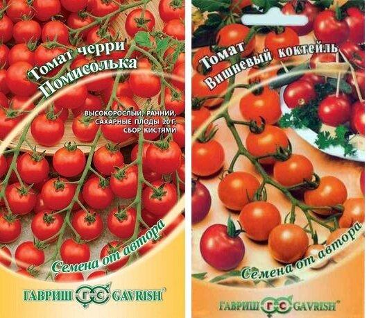 Рассада: когда садить помидоры в сибири? 2020 год   дача